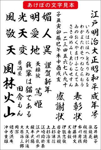 あけぼの(ダウンロード版)