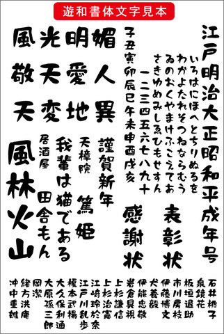 遊和(ゆうあい)(ダウンロード版)