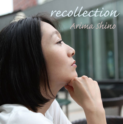 CD 「recollection」