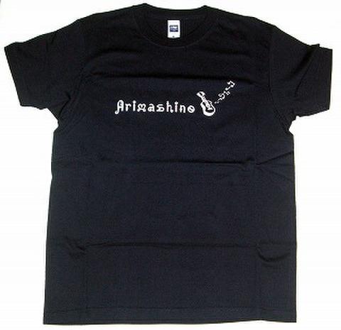 ありましのTシャツ2008Navy