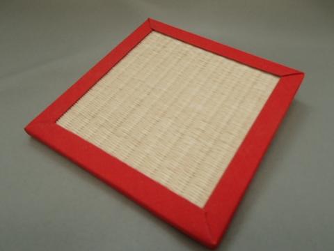 リバーシブル畳コースター  赤色へり・白茶色