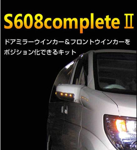 S608completeⅡ S608C2-03F