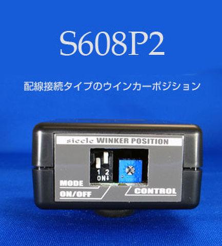 S608P2