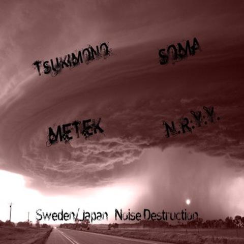 Tsukimono/METEK/SOMA/NRYY  4way split