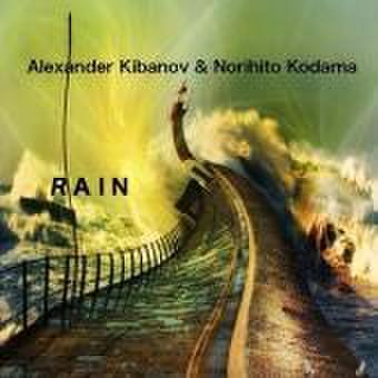 Alexander Kibanov/Norihito Kodama  split