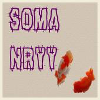 SOMA/NRYY