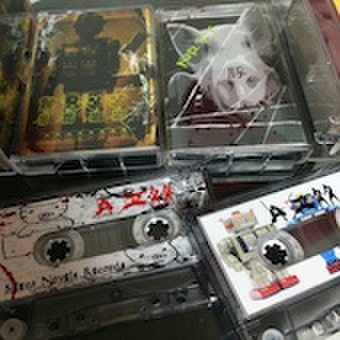 NRYY cassette two release(二本組)