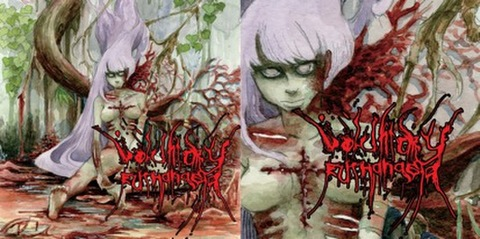Japan Noise of Compilation Album  『Voluntary Euthanasia』