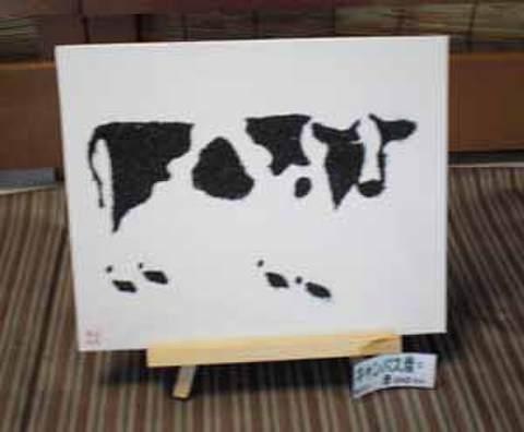 竹炭・飾り用炭C(牛)(T27)