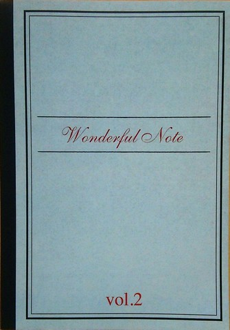 【30冊セット】超特価!限定企画!!第二弾!!!   Wonderful Note vol.2