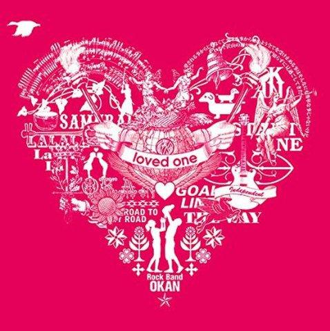 loved one ロックバンドおかん 1st アルバム