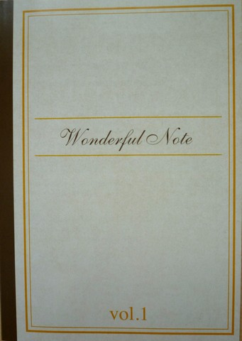 Wonderful Note vol.1  (1冊)