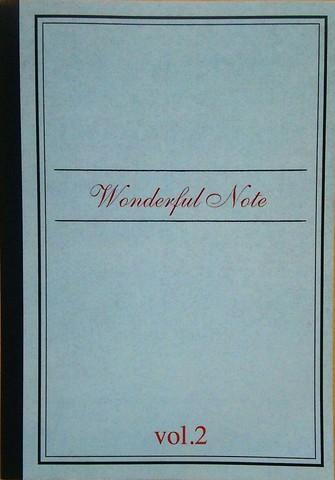 【10冊セット】超特価!限定企画!!第二弾!!!   Wonderful note vol.2