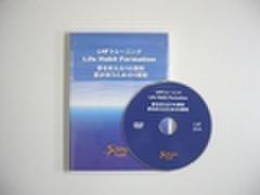 ※喜働会会員の方 LHFトレーニング~夢を叶える7の原則、夢が叶うための5原則~(LHF005)