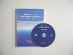 ※喜働会会員の方 LHFトレーニング~イメージ力~(LHF006)