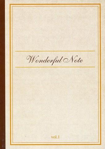 超特価!限定企画!Wonderful Note(50冊)