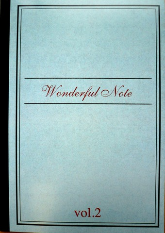 Wonderful Note vol.2  (1冊)