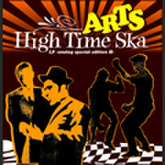 High Time Ska LP - analog special edition Ⅲ-
