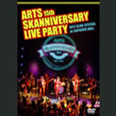 15th SKANNIVERSARY LIVE PARTY DVD