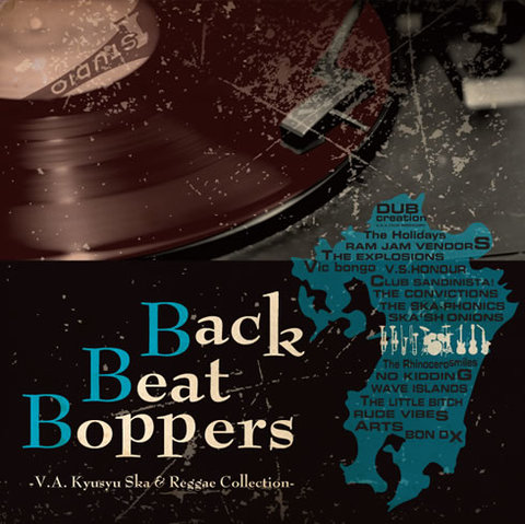 V.A. / Back Beat Boppers