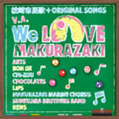 VA / WE LOVE MAKURAZAKI