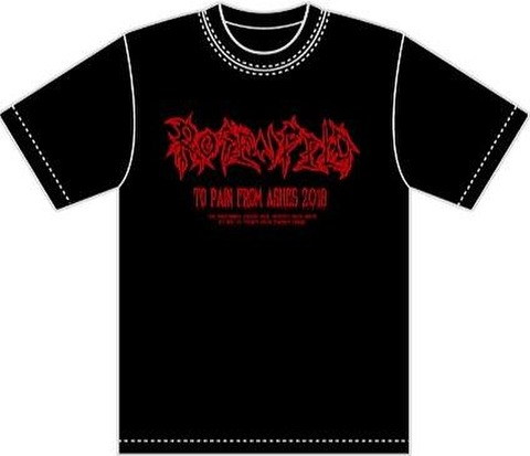 2018・ROSENFELD-TO PAIN FROM ASHES-T-SHIRT (BLACKBODY・REDLOGO)