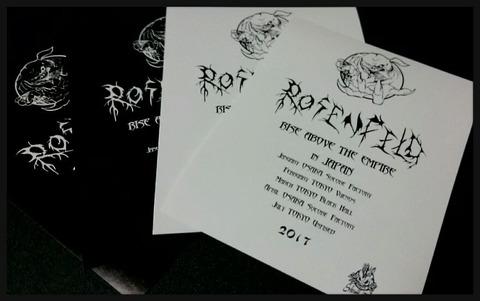 2017 ROSENFELD Sticker