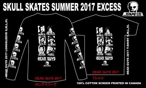 (予約)9月入荷 DEAD GUYS 2017(Tシャツ、ロングスリーブ)
