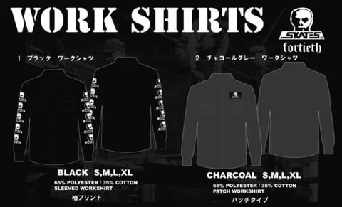 (予約)12月入荷 ワークシャツ
