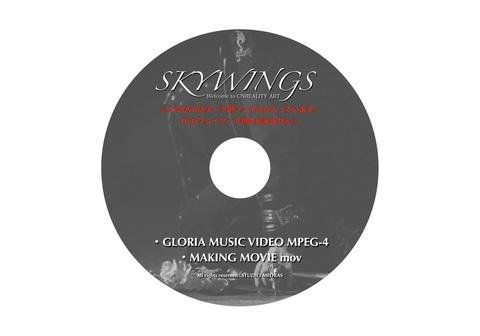 MPEG-4 データファイル「GLORIA」 Music Video