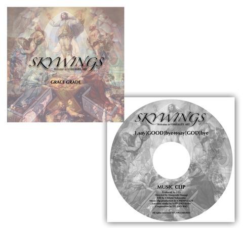 CD「GRACE GRADE」+DVD「say[GOOD]bye⇔say[GOD]bye」MUSIC CLIP