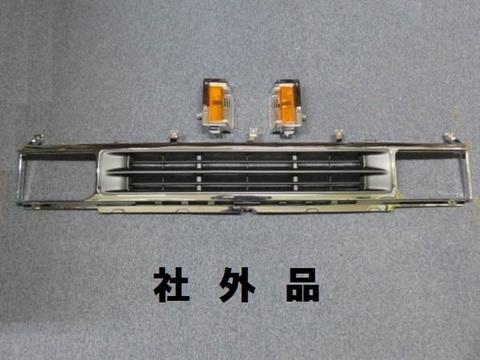 1993-95  D21テラノ クロームグリル&コーナーset  社外品