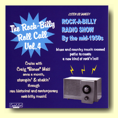 【THE ROCK-BILLY ROLL CALL VOL.4】CDR V.A