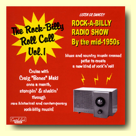【THE ROCK-BILLY ROLL CALL VOL.1】CDR V.A