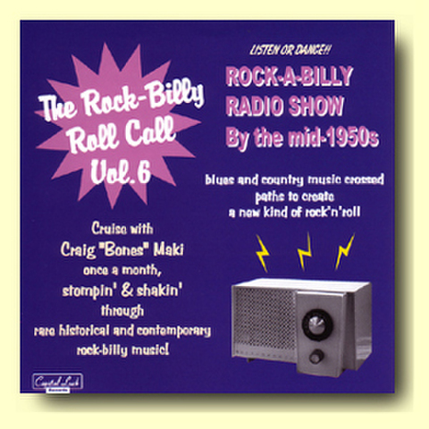 【THE ROCK-BILLY ROLL CALL VOL.6】CDR V.A