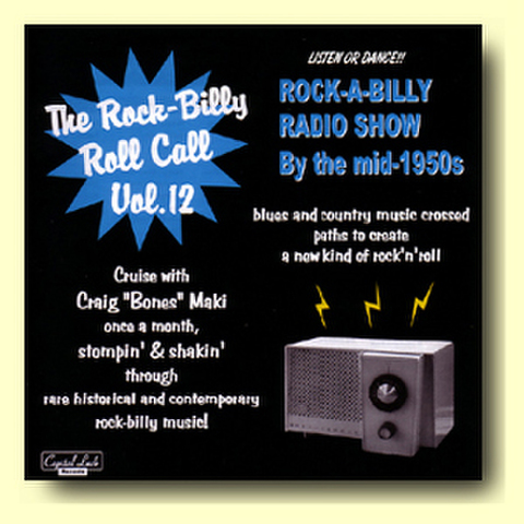 【THE ROCK-BILLY ROLL CALL VOL.12】CDR V.A