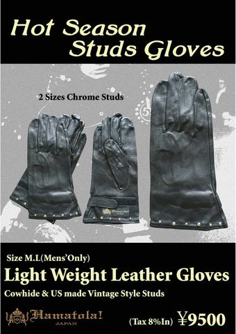 【HAMATOLA!】Hot Season Studs Glove UK