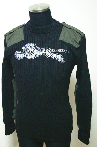 "【HAMATOLA!】HTK-131 Padded Motorcycle Knit ""White Sable Tiger"" Made in England"