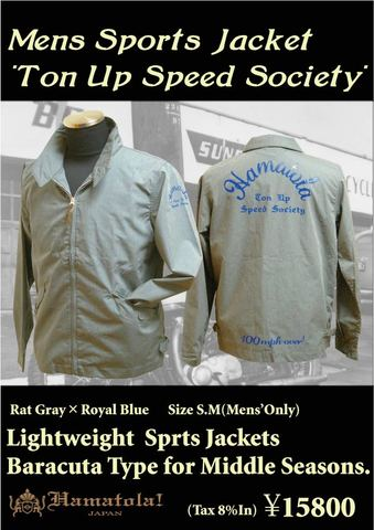 "【HAMATOLA!】Mens Sports Jacket ""Ton Up Speed Society"" Rat Gray×Royal Blue"