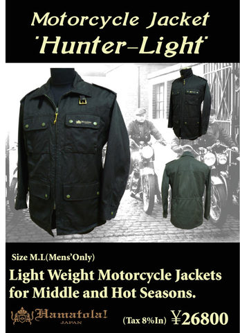 """HUNTER LIGHT"" JACKET【HAMATOLA!】HTJ-201"