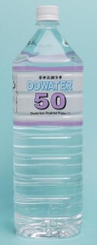 DDWATER50/2000ml×6本(3ケース)