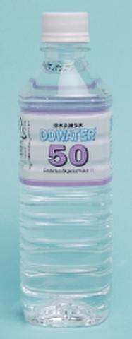 DDWATER50/500ml×24本