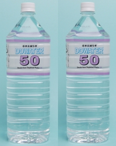 DDWATER50/2000ml×2本 お試しセット