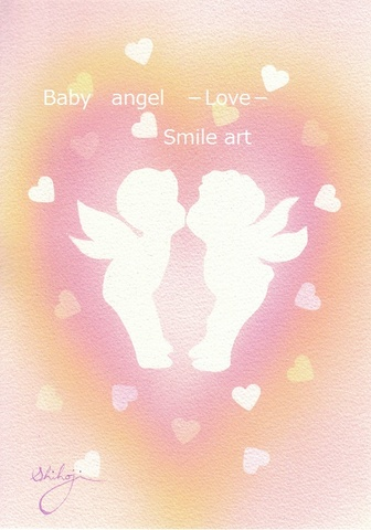 Baby angel -Love- B5