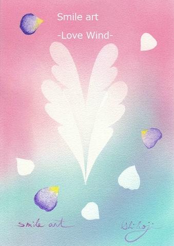 Love Wind B5