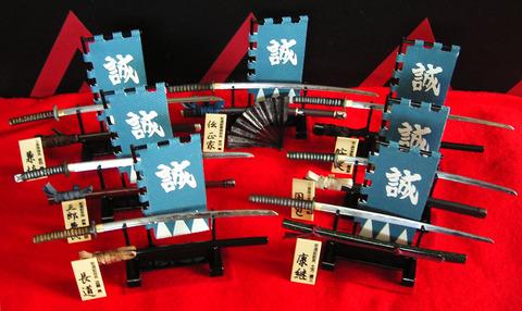 新選組愛刀Ⅱ「武外伝」:7振セット