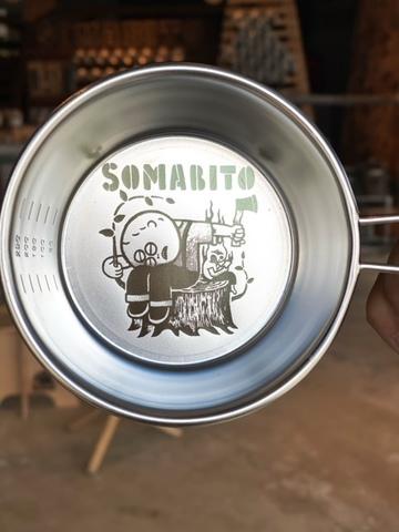 ソマシェラカップ深型280ml三ツ目斧僧