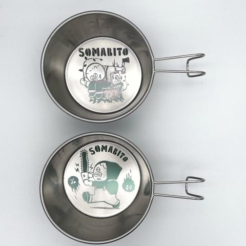 ソマシェラカップ深型480ml三ツ目シリーズ