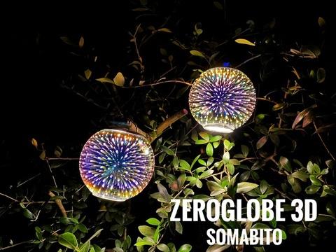 ZEROGLOBE 3D