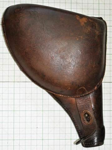 二十六年式拳銃嚢 原型